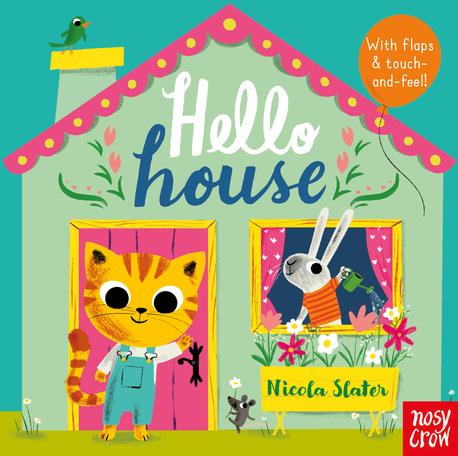 Hello House (1)