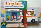 Bizzy Bear: Ambulance Rescue (2)