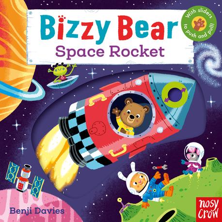 Bizzy Bear: Space Rocket (1)