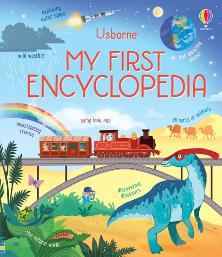 My First Encyclopedia (1)