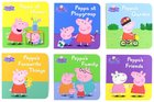 Peppa Pig: Little Library (2)