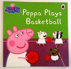 Peppa Pig - Peppa Plays Basketball